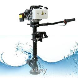 4 Stroke 4.0 JET PUMP 4HP Gas Outboard Motor Motor Heavy Duty Boat Engine