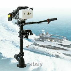 4Stroke 4.0 JET PUMP 4HP Gas Outboard Motor 2,9KW Boat Motor Engine Wind Cooling