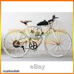 80cc 2-Stroke Cycle Silver Motor Muffler Motorized Bicycle Bike Engine Gas Kit