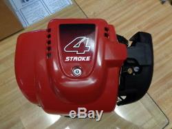 Gx35nts3 Honda Mini 4 Stroke Engine With Clutch 1.3 HP 7,000 RPM Horiz Position