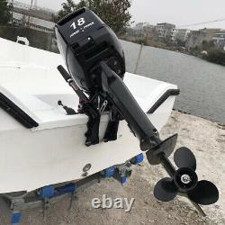 HANGKAI Outboard Motor 246CC 18HP 2 Stroke Fishing Boat Gas Engine Water-cooling