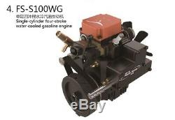 TOYAN Engine FS-S100WG 4 Stroke, Gas Powered, Liquid Cooled. Ships from the USA